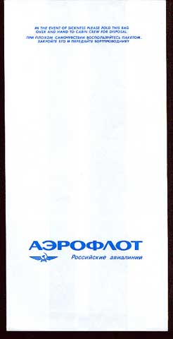 adria airways airline code